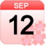 日曆-0.jpg
