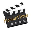 電影時刻-1