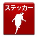 進擊的巨人 Sticker-1.jpg