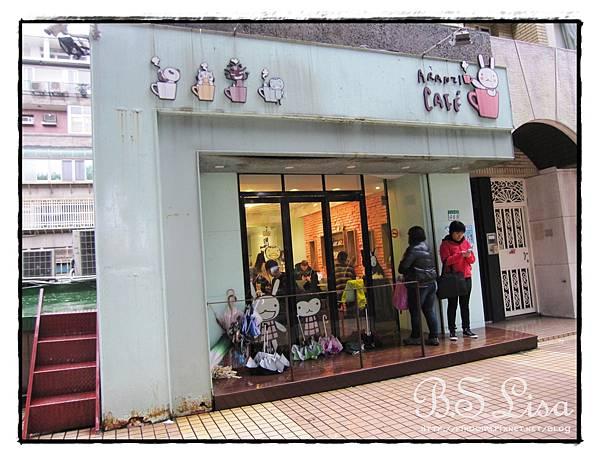 阿朗基咖啡館-1.JPG