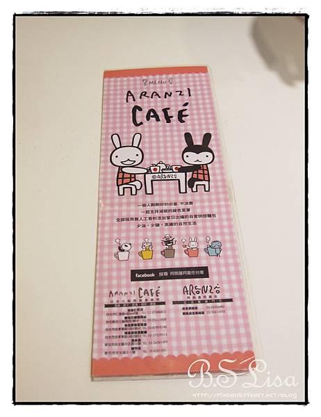 阿朗基咖啡館-2.JPG