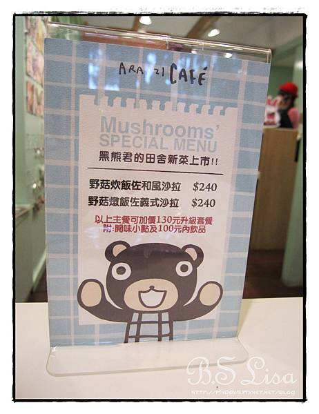 阿朗基咖啡館-5.JPG