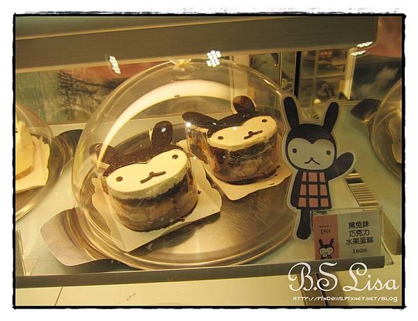 阿朗基咖啡館-18.JPG