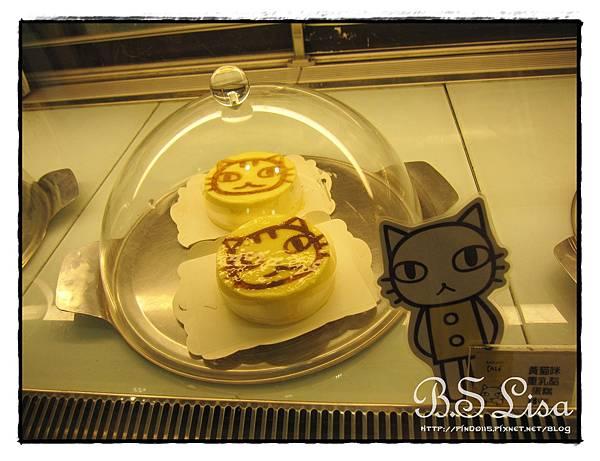 阿朗基咖啡館-20.JPG