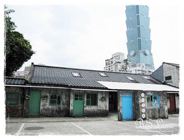 四四南村-好丘 -3.JPG