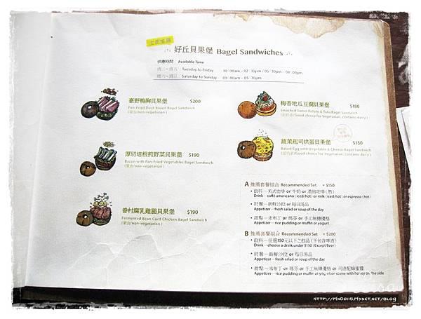 四四南村-好丘 -22.JPG