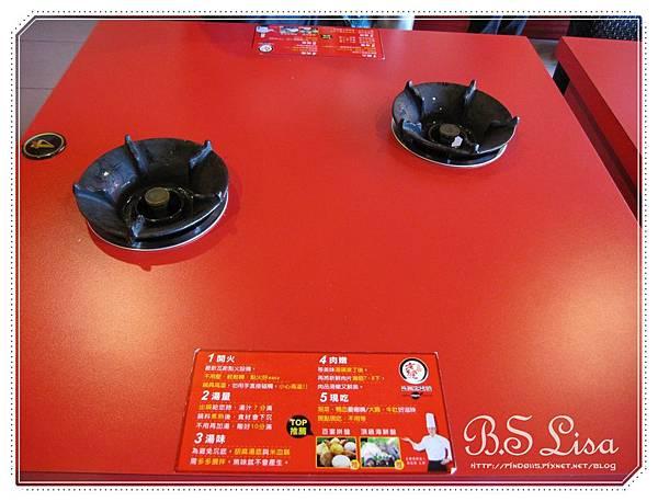 老先覺麻辣窯燒鍋 -2.JPG