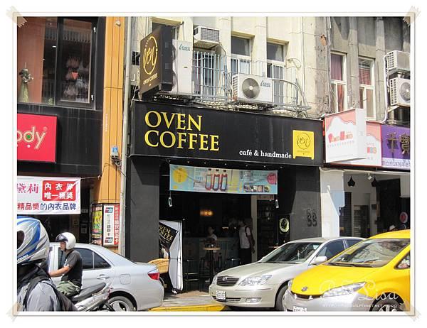 Oven Coffee - 01.JPG