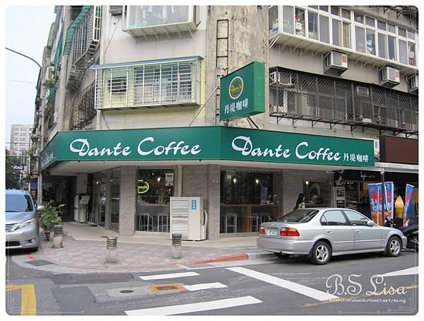 丹提咖啡- 01.JPG