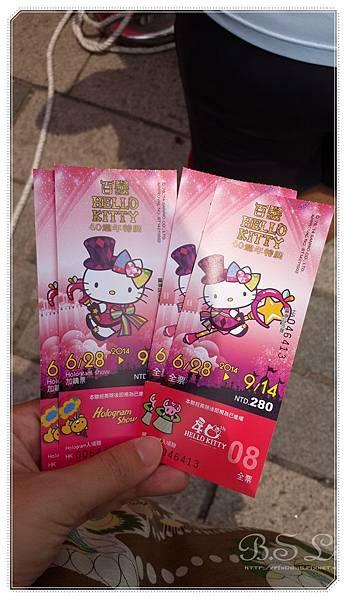 台北KITTY 40週年展 - 01.jpg