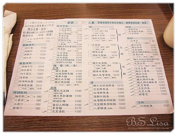 台中韓鄉和口店 - 02.JPG