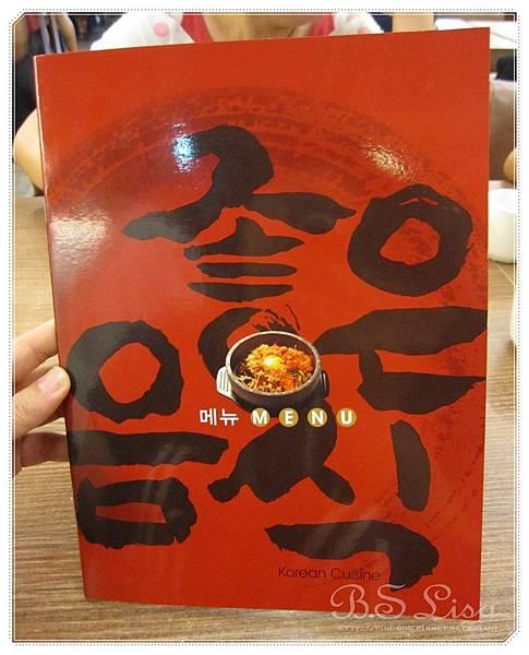 台中韓鄉和口店 - 05.JPG
