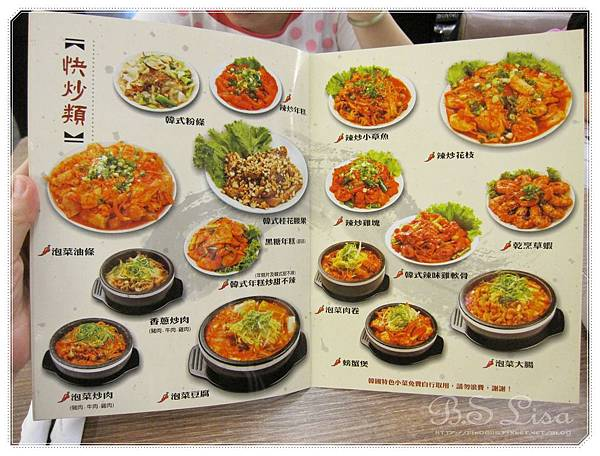 台中韓鄉和口店 - 10.JPG