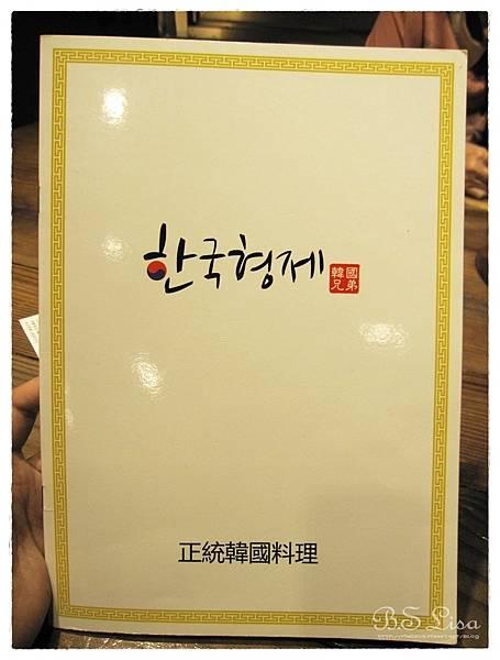 韓國兄弟-05.JPG