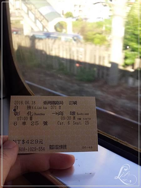 高雄往釜山-01.jpg