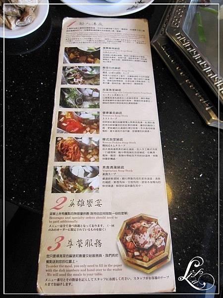 中清 譚英雄-04.jpg