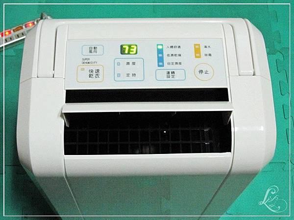 日立 RD-16FS-09.jpg