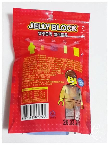 韓國7-11獨賣 樂高軟糖-2