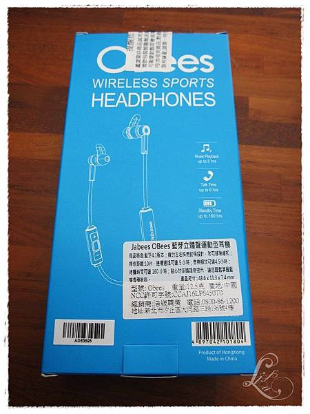 藍芽耳機-03.jpg