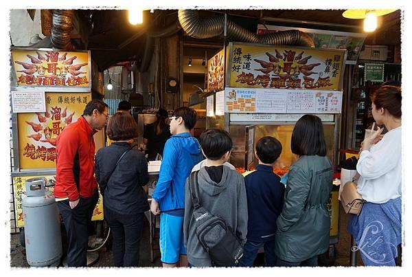 溜哥燒烤雞翅包飯-01.jpg