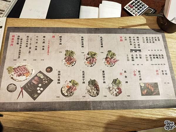 銘谷銅盤烤肉-002.jpg