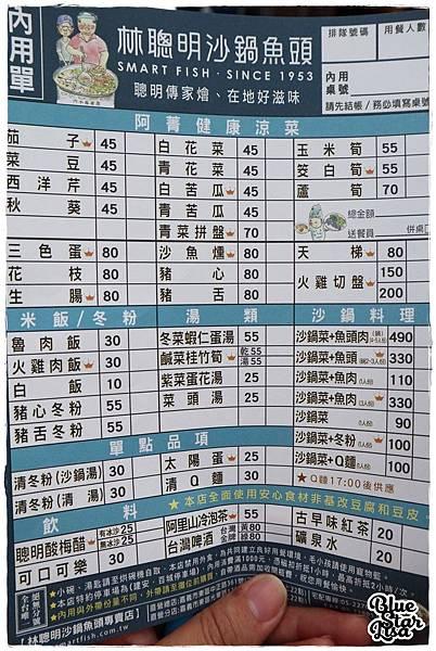 林聰明沙鍋魚頭-04.jpg