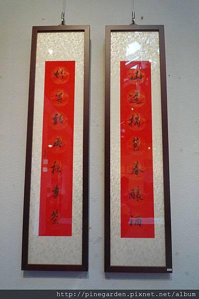 P1080491.JPG