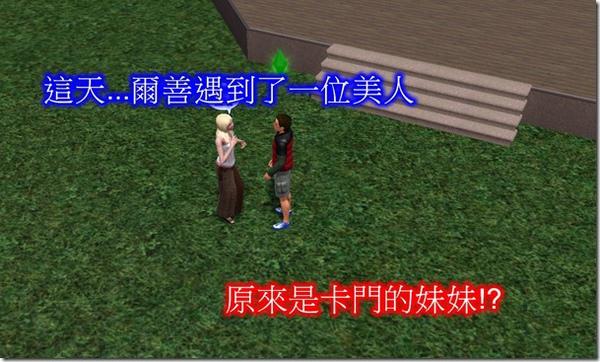 Screenshot-651