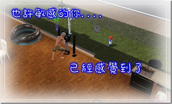Screenshot-660