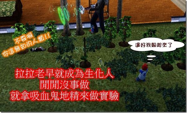 Screenshot-781