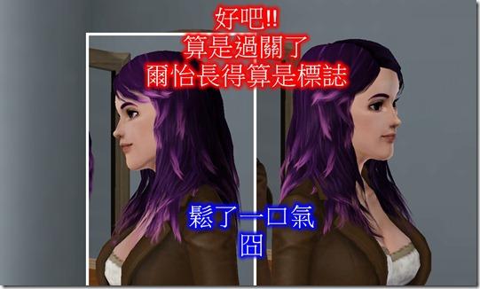 Screenshot-557