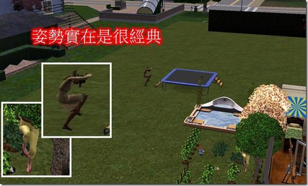 Screenshot-845