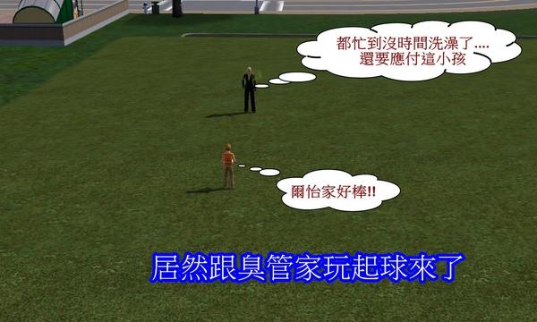 Screenshot-376.jpg
