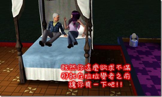 Screenshot-563