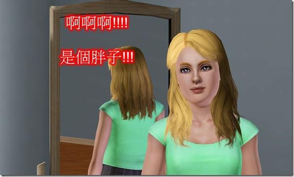 Screenshot-890