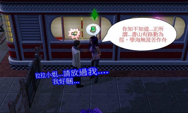 Screenshot-192.jpg