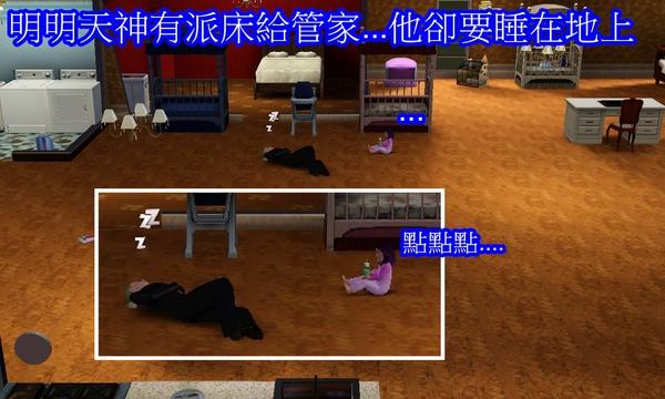 Screenshot-321.jpg