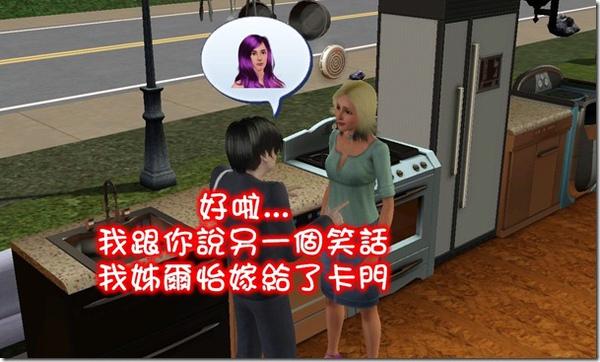 Screenshot-973