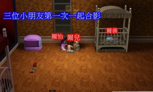 Screenshot-307.jpg