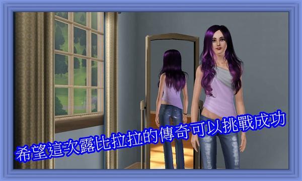 Screenshot-1175.jpg
