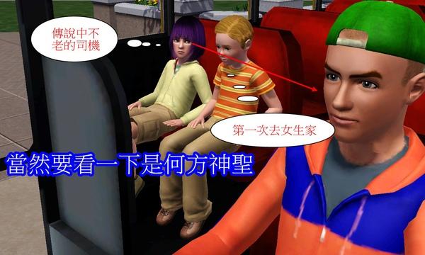 Screenshot-370.jpg