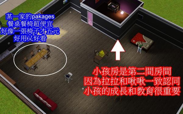 Screenshot-253.1.jpg