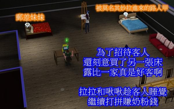 Screenshot-258.1.jpg