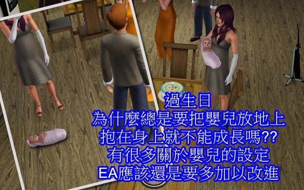 Screenshot-272.1.jpg
