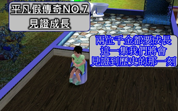 Screenshot-369.2.jpg