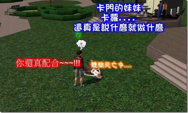 Screenshot-652