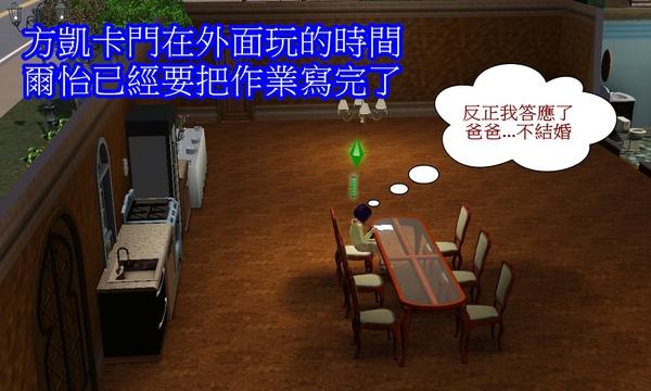 Screenshot-377.jpg