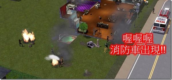 Screenshot-862