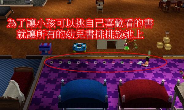 Screenshot-394.jpg