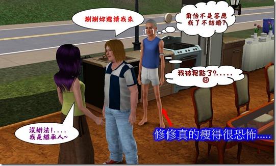 Screenshot-532
